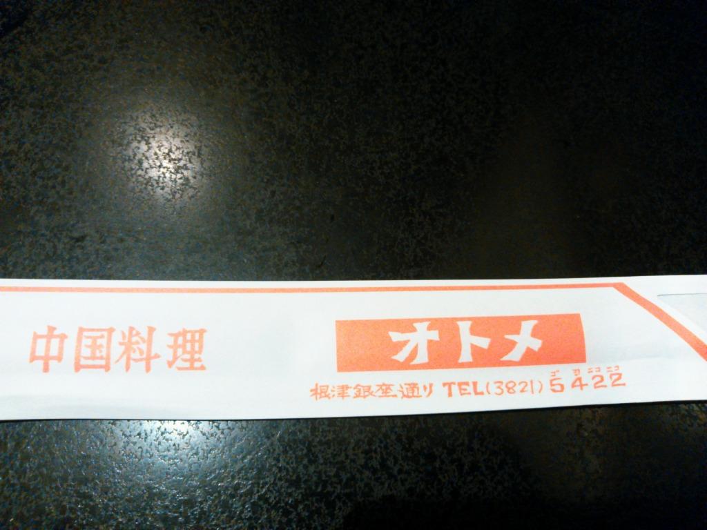 20130215_131710