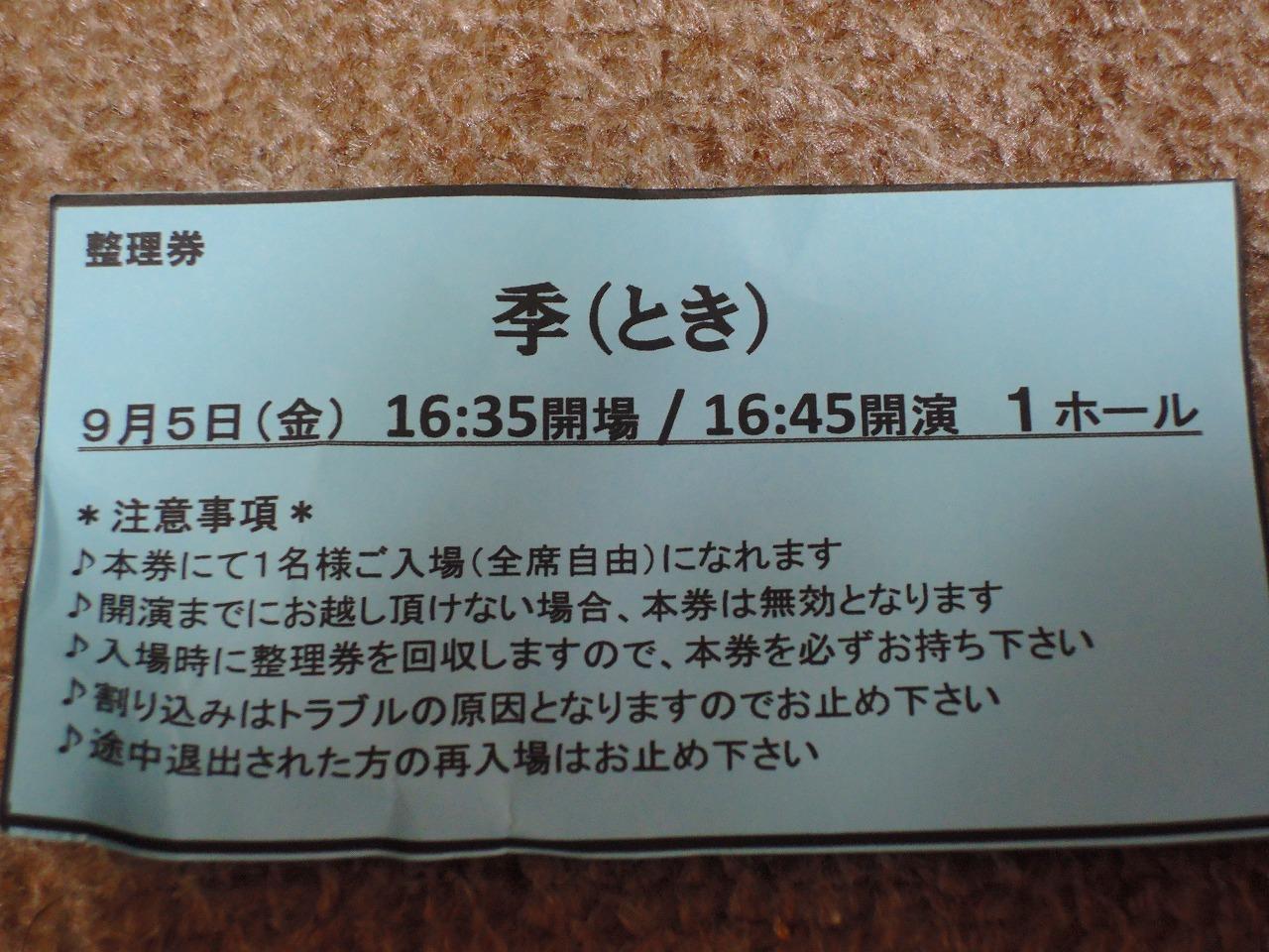 Dscn6494